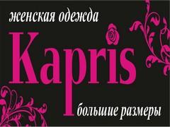 Женская одежда Kapris