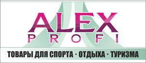 Alex Profi