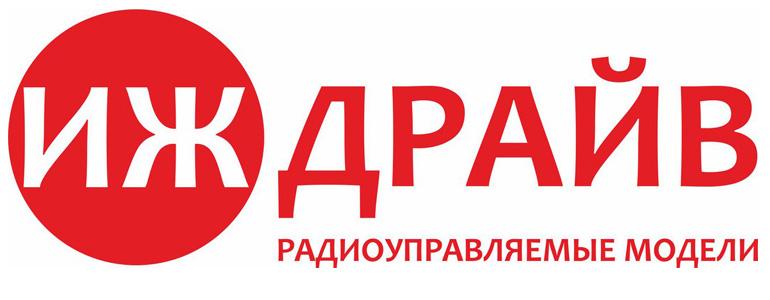 Посетите новый отдел ИЖ ДРАЙВ!!!