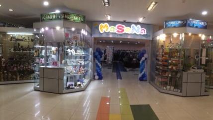 Приглашаем посетить отделы  MASANA и MASANA FAMILY!