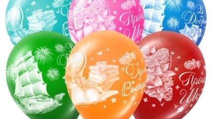Акции на товар для последних звонков, выпускных от мастерской Праздника «Весёлая Круговерть»!