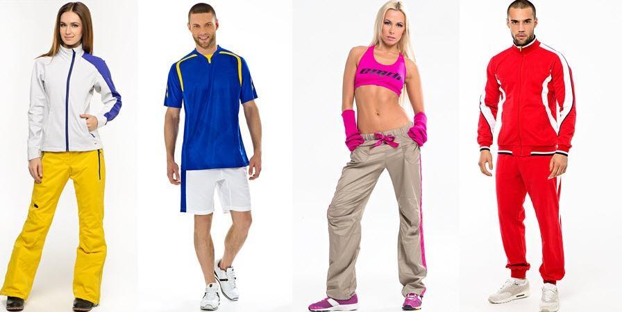 Новое поступление в отделе «Спортивная одежда»!
