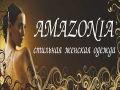 Стильная женская одежда Amazonia