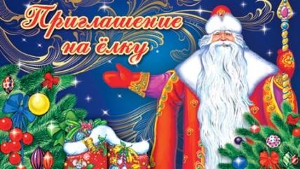 Первая Новогодняя Елка в ТЦ «Радуга»!