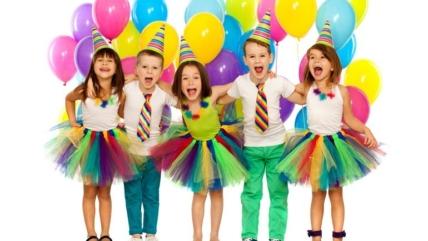 Приглашаем Всех на Увлекательный Праздник!