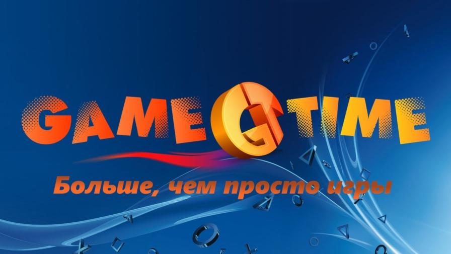 Ждем Вас в отделе «GAME TIME»!