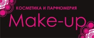 В отделе Make Up Скидки!!!!!