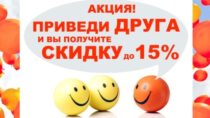 В Детской игровой студии «Baby Party» АКЦИЯ!!!