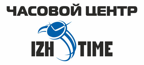 часовой центр IZH TIME