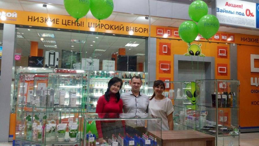 Офис обслуживания и эко-лавка Biosea теперь в Ижевске!