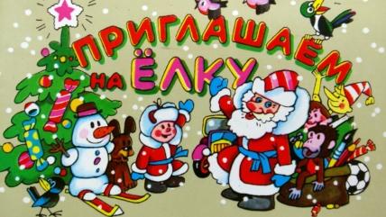 Приглашаем на Новогоднюю Елку у Торгового Центра «Радуга»!!!?