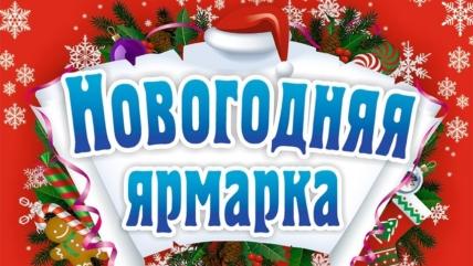 Приглашаем на ярмарку выходного дня «Фермеры Удмуртии» у ТЦ «Радуга»!