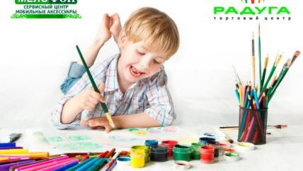 КОНКУРС Детских рисунков «Новый год в кругу семьи»?