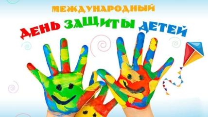Празднование Дня Защиты Детей в ТЦ «Радуга»!!!