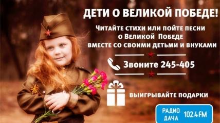 Празднование Дня Победы у ТЦ «Радуга»!!!