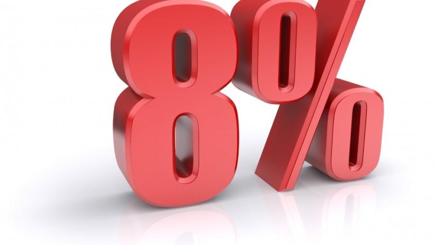 В честь 8 марта СКИДКА 8% на женские сумки в отделе «Nika»!