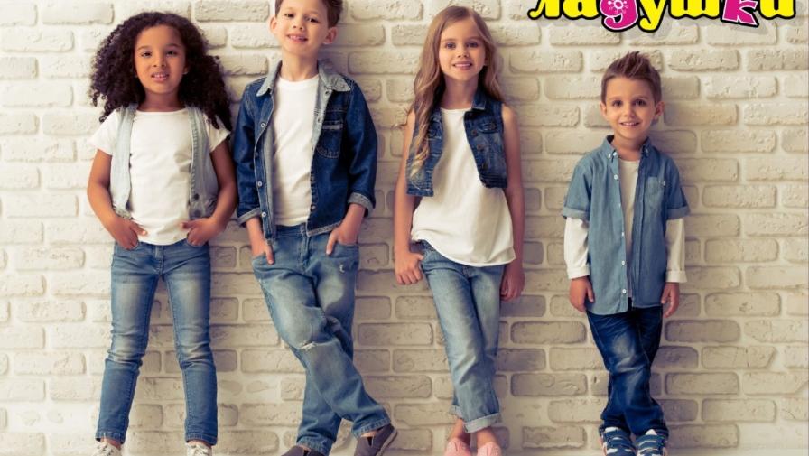 Только 6 и 7 апреля АКЦИЯ на джинсы в отделе детской одежды «Ладушки»!