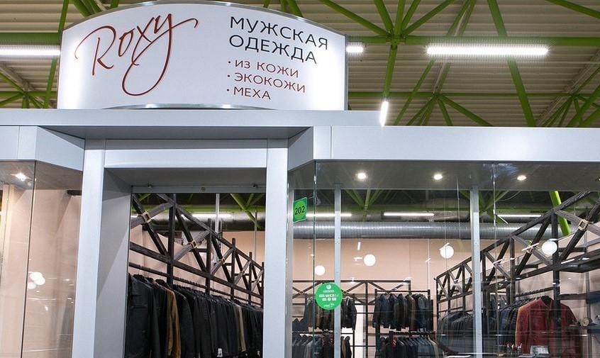 В отделеверхней мужской одежды «Roxy»летняя распродажа!