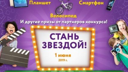 Участвуй в Блогер Квесте и выигрывай крутые призы!
