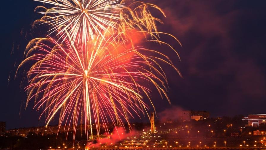 🎉Поздравляем вас с Днём России, и с Днем города Ижевчан!