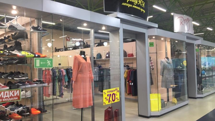 Приглашаем в новый отдел женской одежды «Ариадна»!