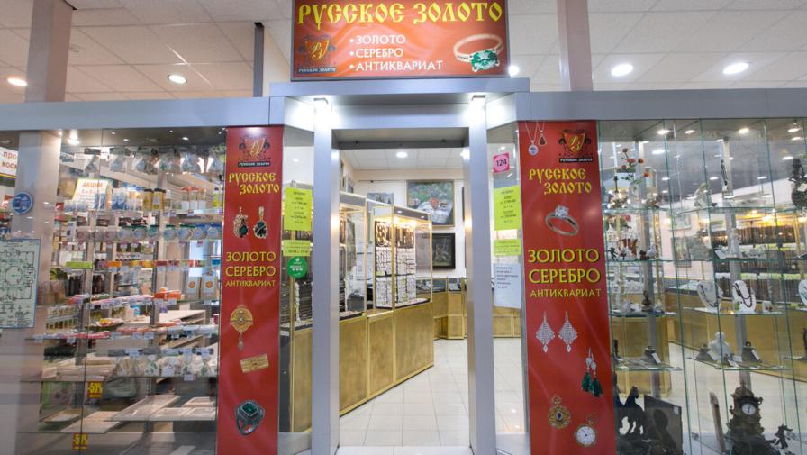 С 1 августа скидка 50% на изделия из серебра в отделе «Русское золото»!