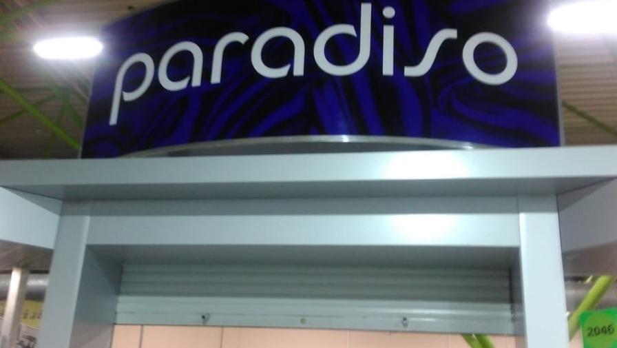 Приглашаем вас в новый отдел «Paradiso»!