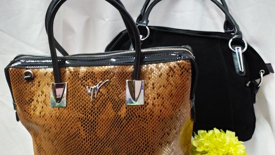 Поступление модных женских сумочек в отделе «Nika»!