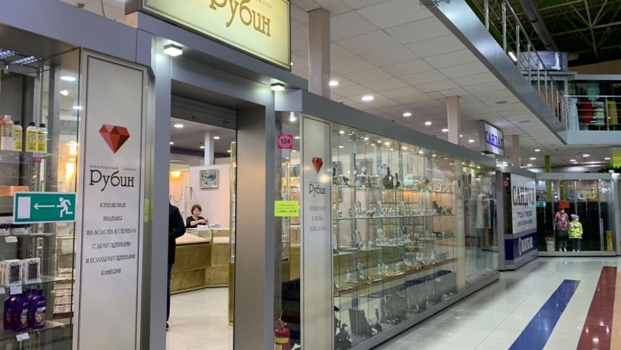 Ювелирный салон «Русское золото» поменял свое название!
