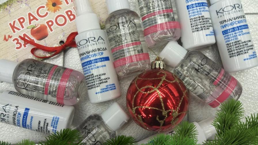 Новогодние подарки от отдела «Красота и здоровье»!