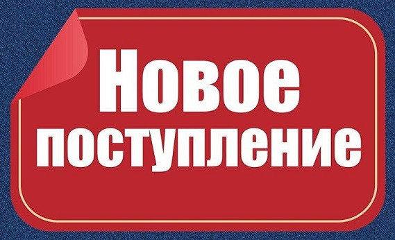 Поступление бытовых швейных машин и оверлоков в отделе «Мир шитья»!