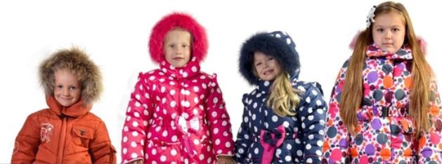 В отделе «Бэбибай» распродажа детской зимней одежды!