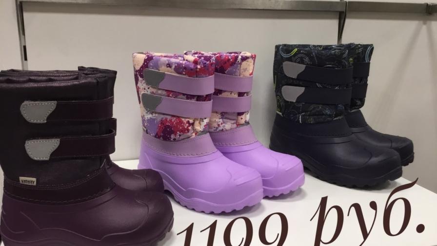 Поступление весенней детской обуви в отделе «Саня»!