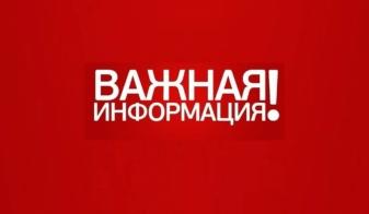 С 28 марта по 5 апреля ТЦ «Радуга» работать не будет!