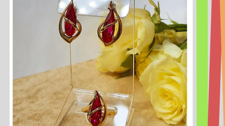 Золотые украшения в магазине «Рубин» со скидкой 30%