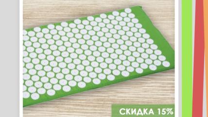 Скидка 15% на апликаторы Кузнецова!!!