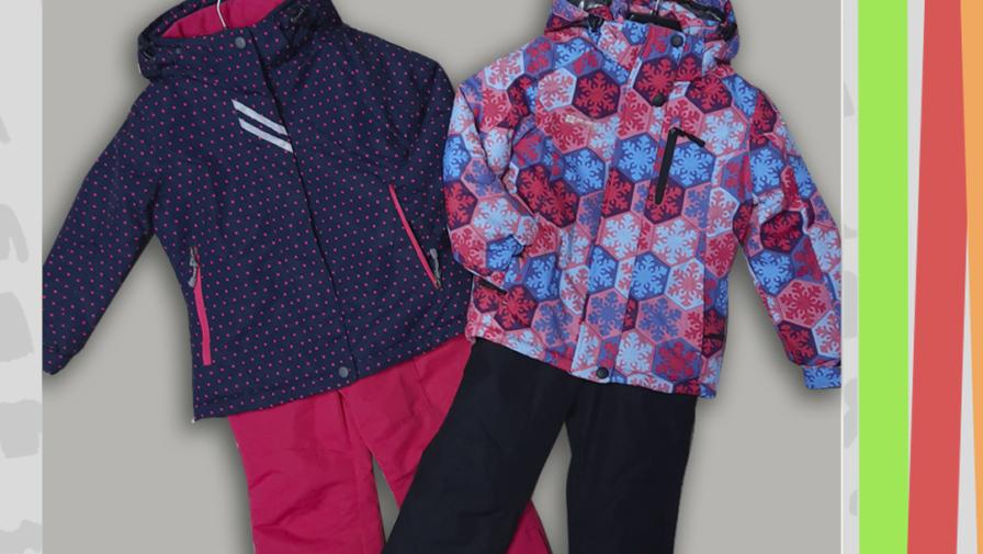 в отделе «Спортивная одежда» скидка 30% на зимнюю коллекцию прошлого сезона!