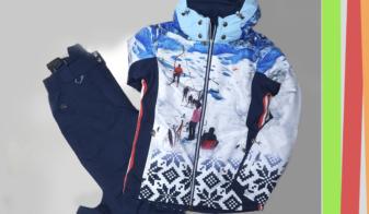 В отделе «Спортивная одежда» поступление зимнего ассортимента!