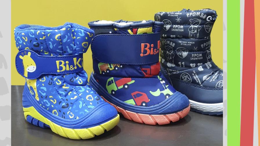 Распродажа зимней обуви в  отделе «ОБУВАЙКА»