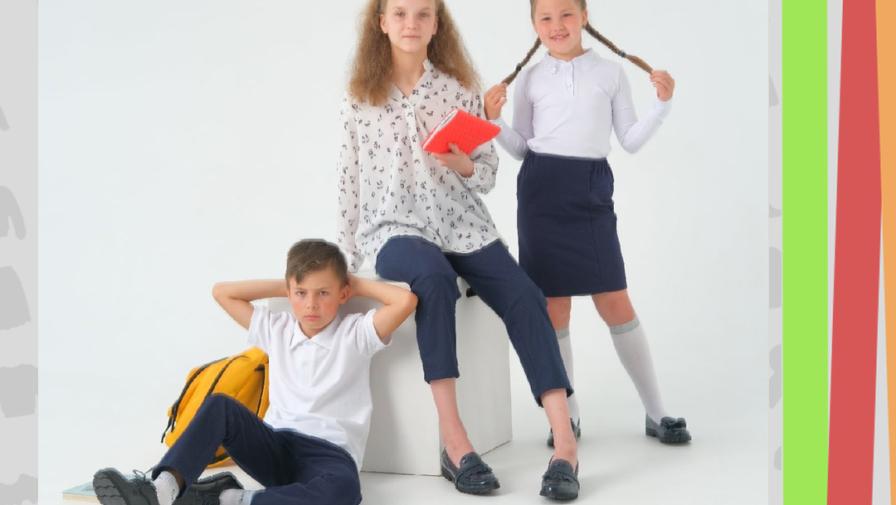 SCHOOL COLLECTION 2021 от магазина «САНЯ»